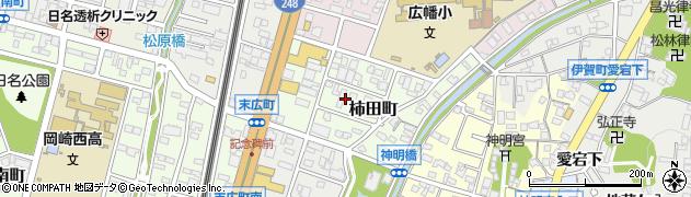 愛知県岡崎市柿田町周辺の地図