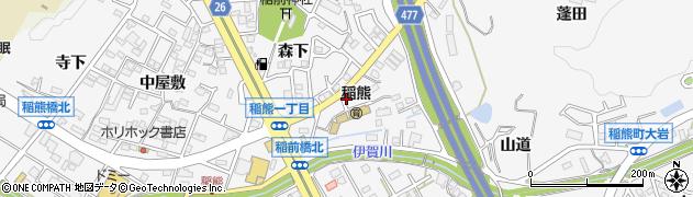 愛知県岡崎市稲熊町(海深)周辺の地図