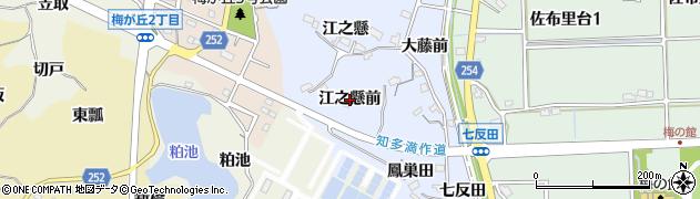 愛知県知多市佐布里(江之懸前)周辺の地図