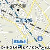 三河安城駅