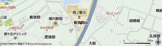 愛知県知多郡東浦町緒川雁狭間山周辺の地図