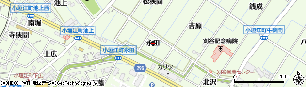 愛知県刈谷市小垣江町(永田)周辺の地図