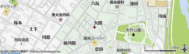 愛知県岡崎市中園町(欠間)周辺の地図