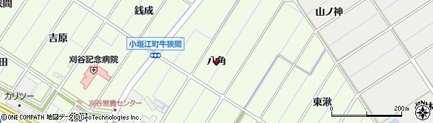 愛知県刈谷市小垣江町(八角)周辺の地図