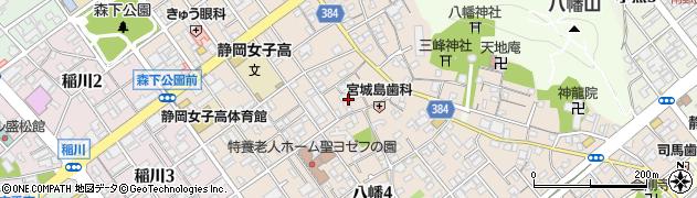 静岡県静岡市駿河区八幡周辺の地図