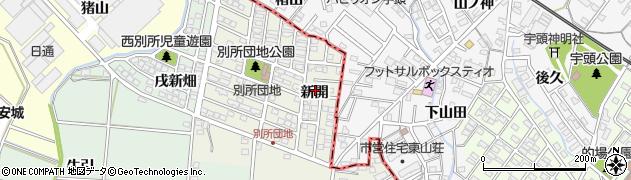 愛知県安城市東別所町(新開)周辺の地図
