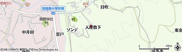 愛知県岡崎市板田町(入屋敷下)周辺の地図