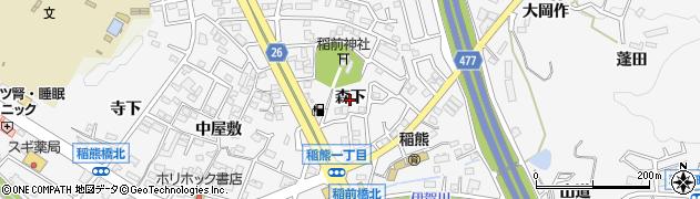 愛知県岡崎市稲熊町(森下)周辺の地図