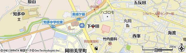 愛知県知多市岡田(下中田)周辺の地図