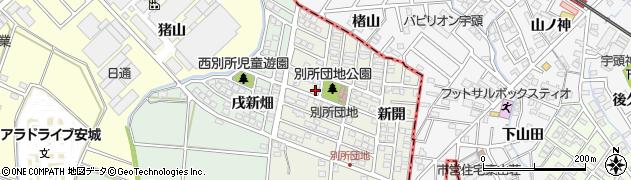 愛知県安城市東別所町(戌新畑)周辺の地図