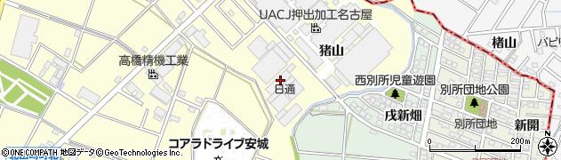 愛知県安城市北山崎町(猪山)周辺の地図
