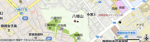 静岡県静岡市駿河区八幡山周辺の地図