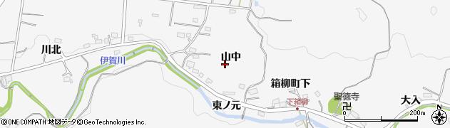 愛知県岡崎市箱柳町(山中)周辺の地図
