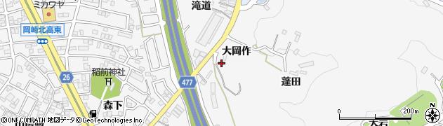 愛知県岡崎市稲熊町(大岡作)周辺の地図