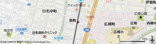 愛知県岡崎市葵町周辺の地図