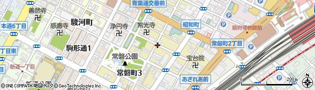 静岡県静岡市葵区常磐町周辺の地図