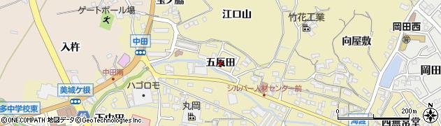 愛知県知多市岡田(五反田)周辺の地図