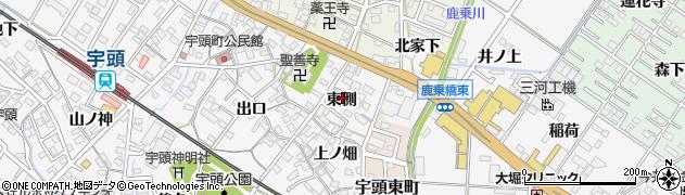 愛知県岡崎市宇頭町(東側)周辺の地図