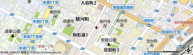 静岡県静岡市葵区駿河町周辺の地図