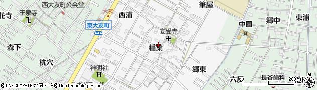 愛知県岡崎市東大友町(稲葉)周辺の地図