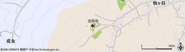 洗耳寺周辺の地図