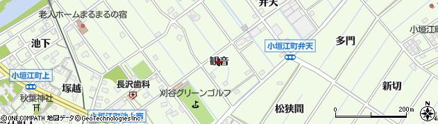 愛知県刈谷市小垣江町(観音)周辺の地図