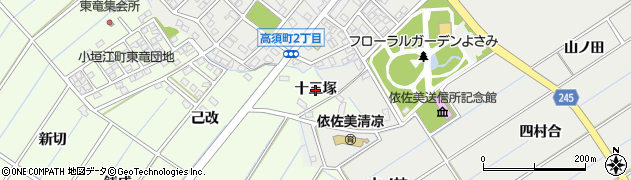 愛知県刈谷市小垣江町(十三塚)周辺の地図
