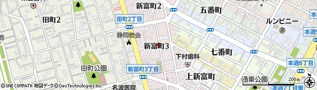 静岡県静岡市葵区新富町周辺の地図