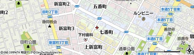 静岡県静岡市葵区七番町周辺の地図