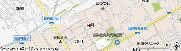 愛知県安城市池浦町(丸畔)周辺の地図