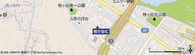 静岡県静岡市葵区牧ヶ谷周辺の地図