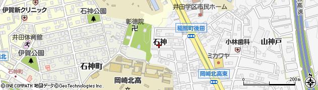愛知県岡崎市稲熊町(石神)周辺の地図