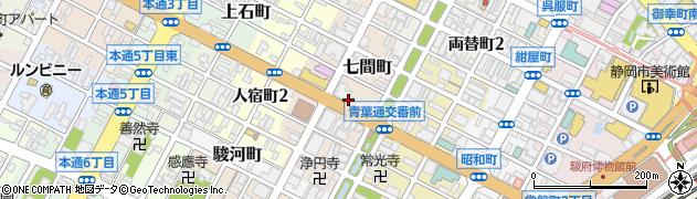 静岡県静岡市葵区七間町周辺の地図