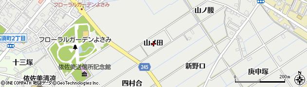 愛知県刈谷市高須町(山ノ田)周辺の地図