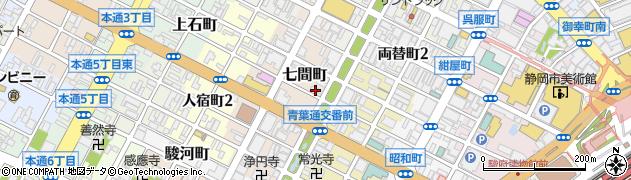 カラオケ まねきねこ 静岡青葉通り店周辺の地図