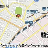三菱商事株式会社 静岡支店