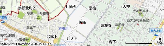 愛知県岡崎市宇頭町(唐桶)周辺の地図