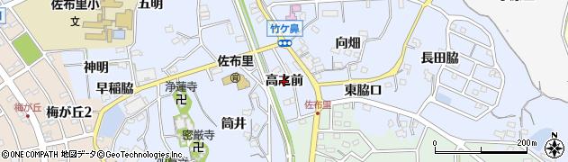 愛知県知多市佐布里(高之前)周辺の地図