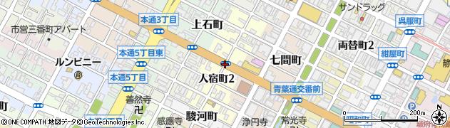 静岡県静岡市葵区人宿町周辺の地図