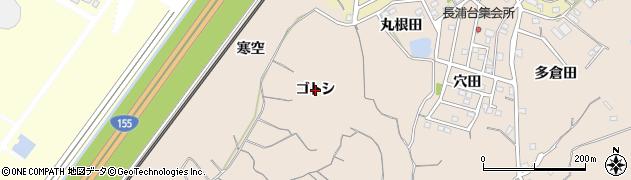 愛知県知多市日長(ゴトシ)周辺の地図