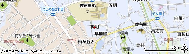 愛知県知多市佐布里(神明)周辺の地図