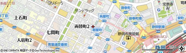 鳥放題 静岡両替町店周辺の地図