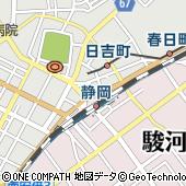 株式会社阪急交通社 静岡支店