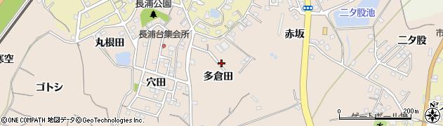 愛知県知多市日長(多倉田)周辺の地図