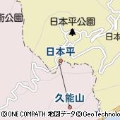 静岡鉄道株式会社 日本平ロープウェイ