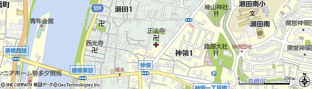 八景山正法寺周辺の地図