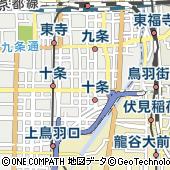株式会社資生堂 ファインケミカル事業部西日本営業