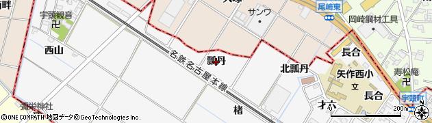 愛知県岡崎市宇頭町(瓢丹)周辺の地図