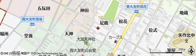 愛知県岡崎市東大友町(足鹿)周辺の地図