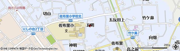 愛知県知多市佐布里(五明)周辺の地図